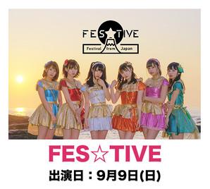 FES☆TIVE.jpg