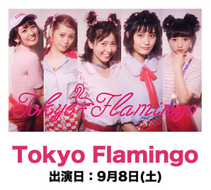 Tokyo-Flamingo.jpg
