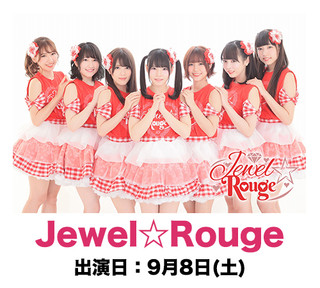 Jewel☆Rouge.jpg