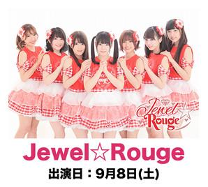 Jewel☆Rouge.jpg