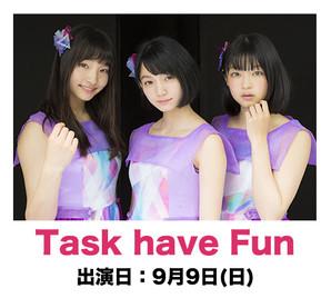 Task-have-Fun.jpg
