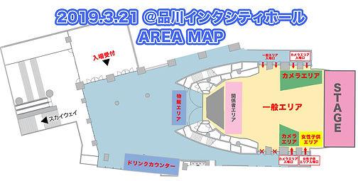 0321_areamap_m.jpg