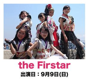 the-Firstar.jpg
