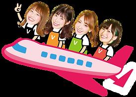 _ノタル飛行機-03.png
