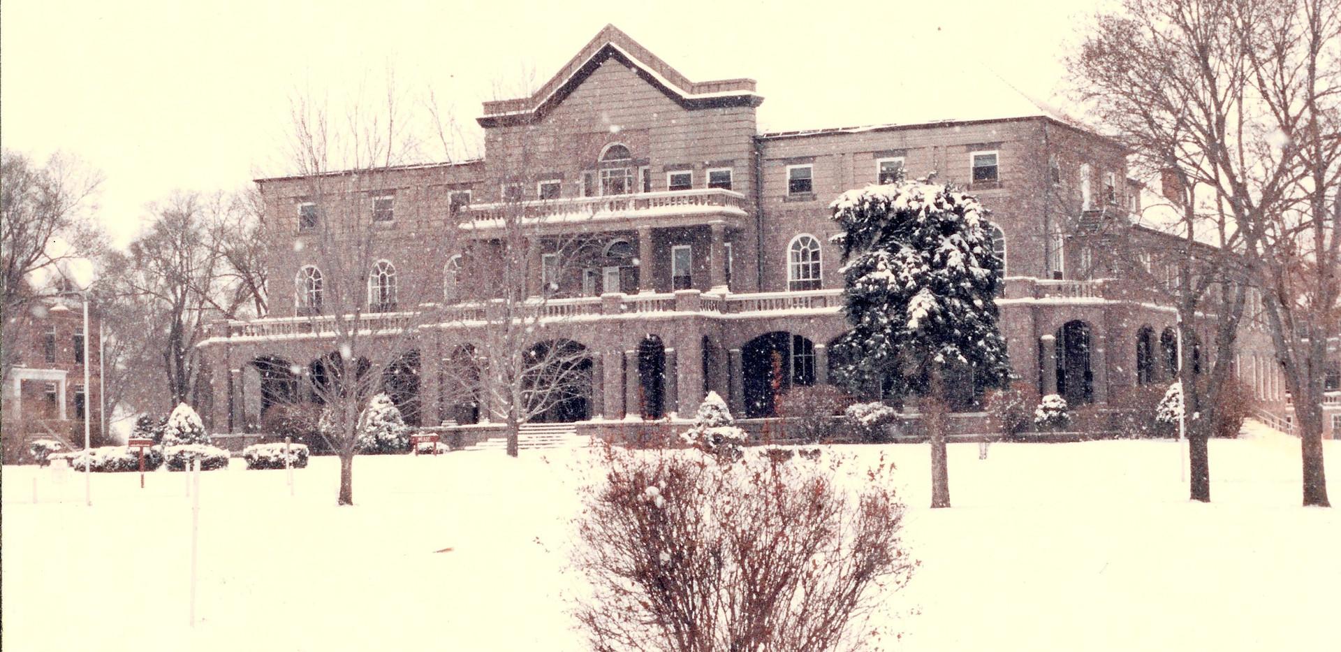 HSC Mead Building Exterior ca 1980.jpg