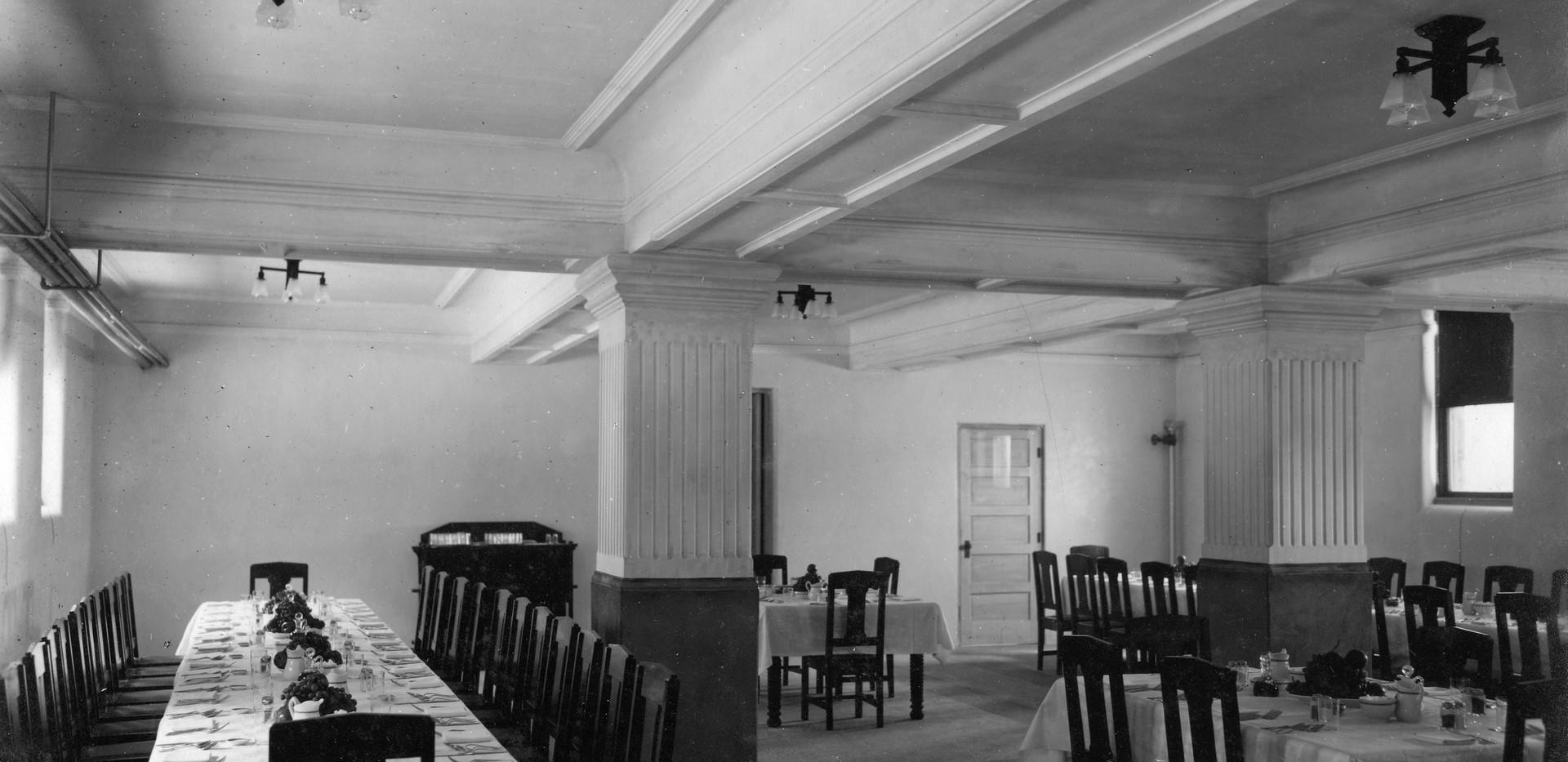 HSC Mead Dining Room.jpg