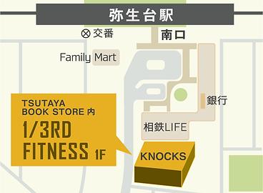 Map弥生台.png