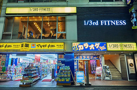 1_3rd Fitness 南林間店