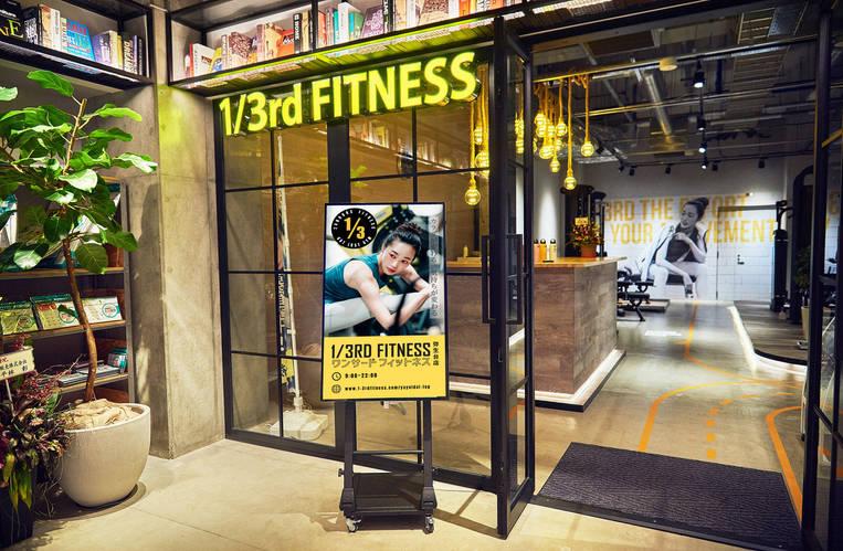 1/3rd Fitness 弥生台