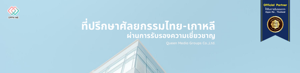สำเนาของ สำเนาของ รับรายได้โฆษณา (1).png