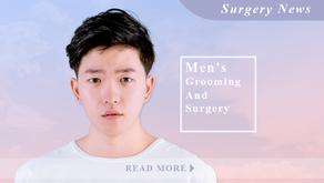 ศัลยกรรมจมูก ได้รับความนิยมจากกลุ่มผู้ชายเพราะอะไร