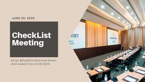 Cheklist เตรียมตัวเข้าประชุม QM Groups - 20 June 2020