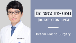 แนะนำศัลยแพทย์: จอง แจ-ยอน (DR. JAE-YEON JAE)