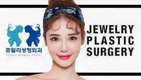 โรงพยาบาลจิวเวลรี่ (Jewelry Plastic Surgery)