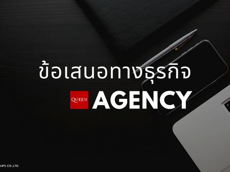 ข้อตกลงทางธุรกิจ Agency ธุรกิจเชิงการแพทย์ระหว่างประเทศไทย-เกาหลี 2020