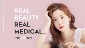 โรงพยาบาลลีเอนจาง - Lienjang Plastic Surgery