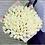 Thumbnail: 101 эквадорская роза Premium