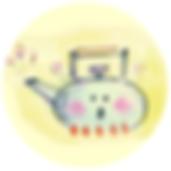 tea_illust_11.png