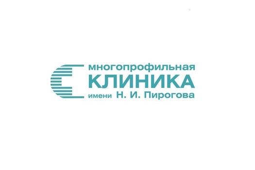 Pirogov-Clinic