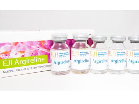 Когда становится виден эффект от процедуры  Argireline?