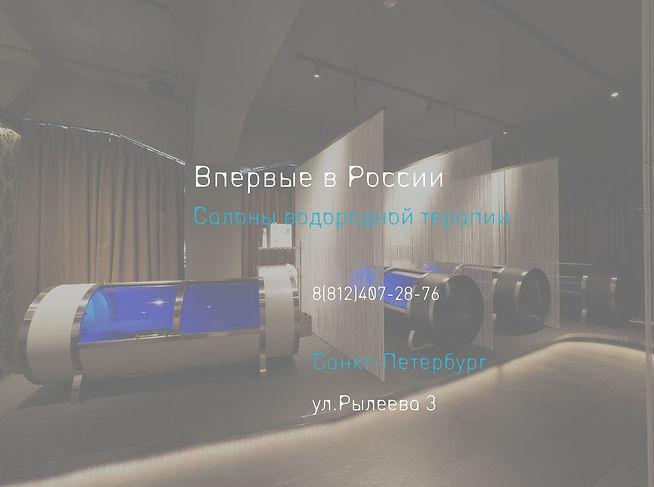 капсула на сайт 5.jpg