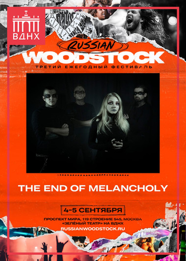 Moscow! Live on Russian Woodstock Festival