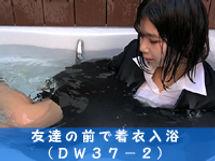 DW37-2.jpg