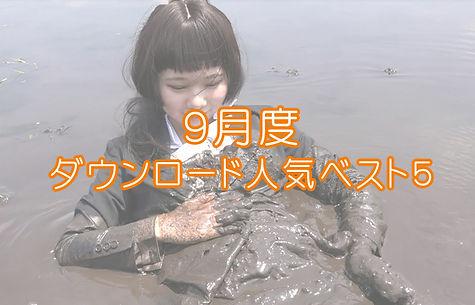dvd20200901.jpg