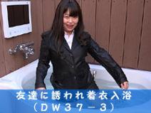 DW37-3.jpg