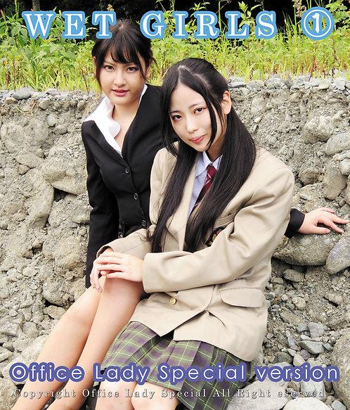 【ブルーレイ】WET GIRLS ① Office Lady Special version(商品番号 WG1)