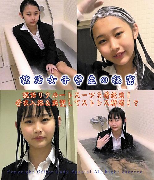 【ブルーレイ】就活女子学生の秘密(商品番号 DW18)