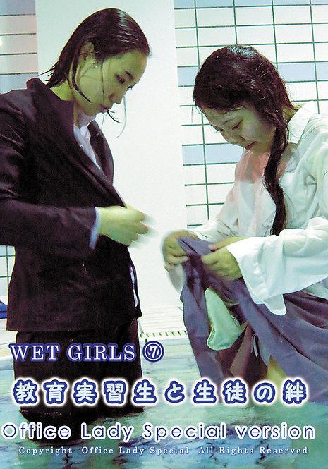 WET GIRLS ⑦ Office Lady Special version(商品番号 WG7)