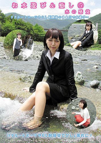お水遊び&癒し5~水の感覚~(商品番号 OM5)