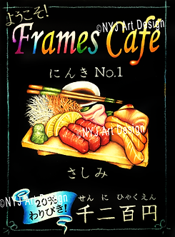 Menu: Frames Cafe, Sashimi