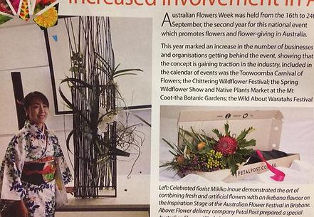 Mikiko Australia Flower Show