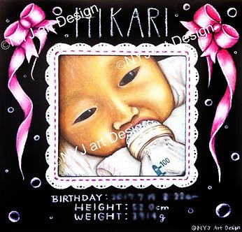 Portrait: Hikari