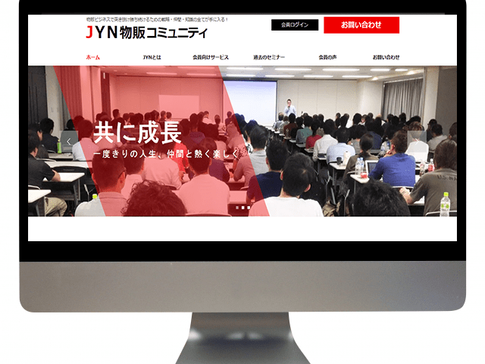 JYN, Business, Website, ビジネス、ウェブサイト
