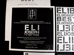 Eli Joseph close up invite