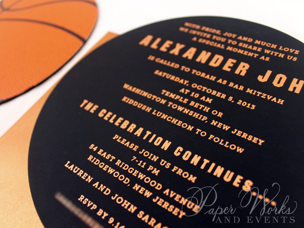 Basketball Two Sided Layered Foil Stamped Bar Mitzvah Invitation 6 paperworksandevents
