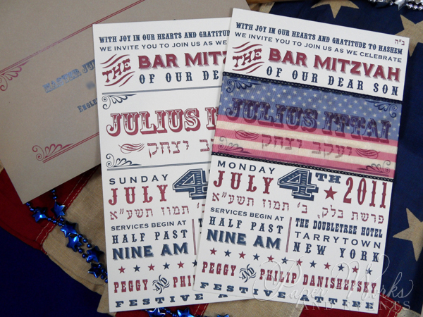 4th of July Bar Mitzvah Invitation 10 letterpress paperworksandevents.com