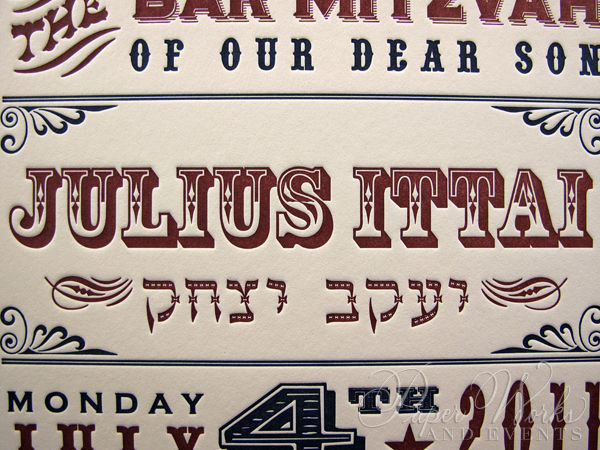 4th of July Bar Mitzvah Invitation 5 letterpress paperworksandevents.com