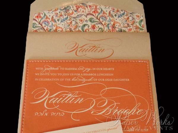 Leather Bat Mitzvah invitation mailer envelope liner in Bertini paper from Italy (2)