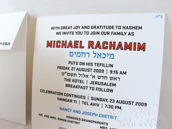 Modern Clean Three Color Engraved Invitation Quadruple Thick White Cotton Paper Vellum Wrap Wax Seal