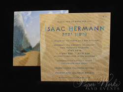 Custom Square High Gloss Parting of The Red Sea Bar Mitzvah Invitation 3 paperworksandevents.com