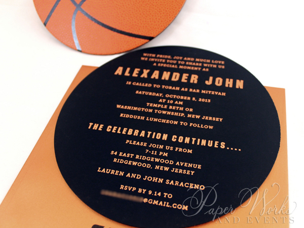 Basketball Two Sided Layered Foil Stamped Bar Mitzvah Invitation 1 paperworksandevents