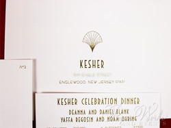 The Great Gatsby inspired Art Deco Invitation