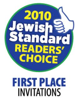 jewish-standard-logo-2010