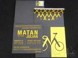 Matan_7