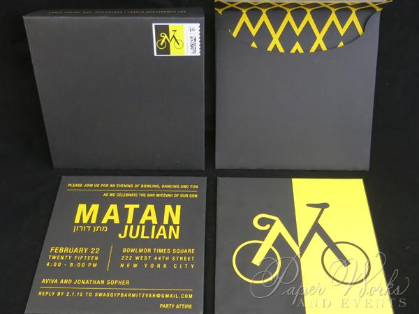 Matan_6