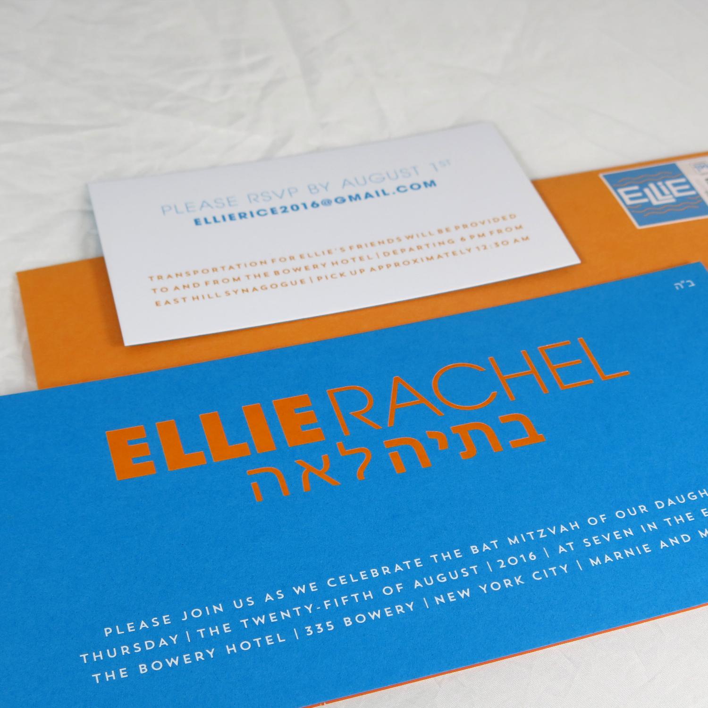 Ellie Rachael Bat Mitzvah Invite